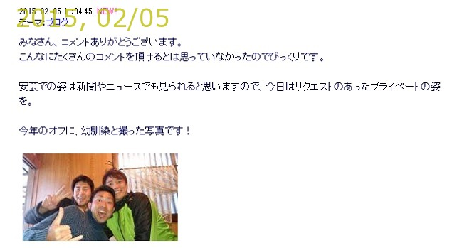 2015-0205-03