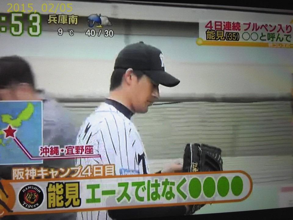 2015-0205-news (1)