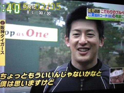 2015-0205-news (11)