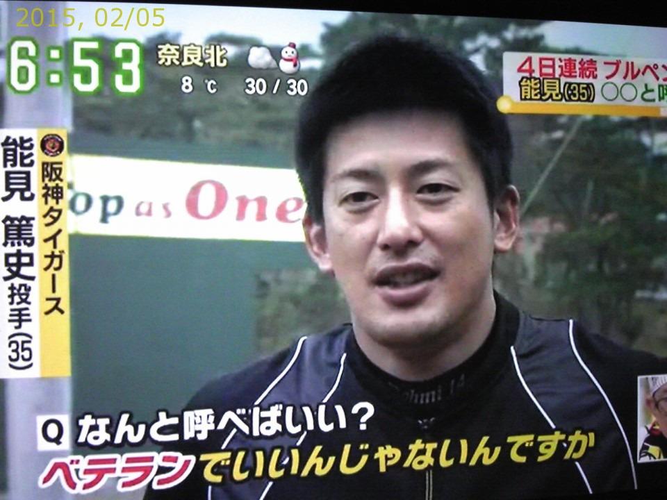 2015-0205-news (3)