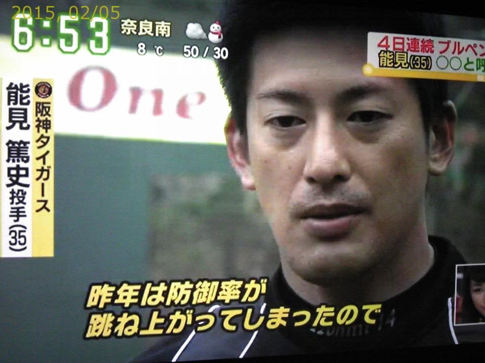 2015-0205-news (5)