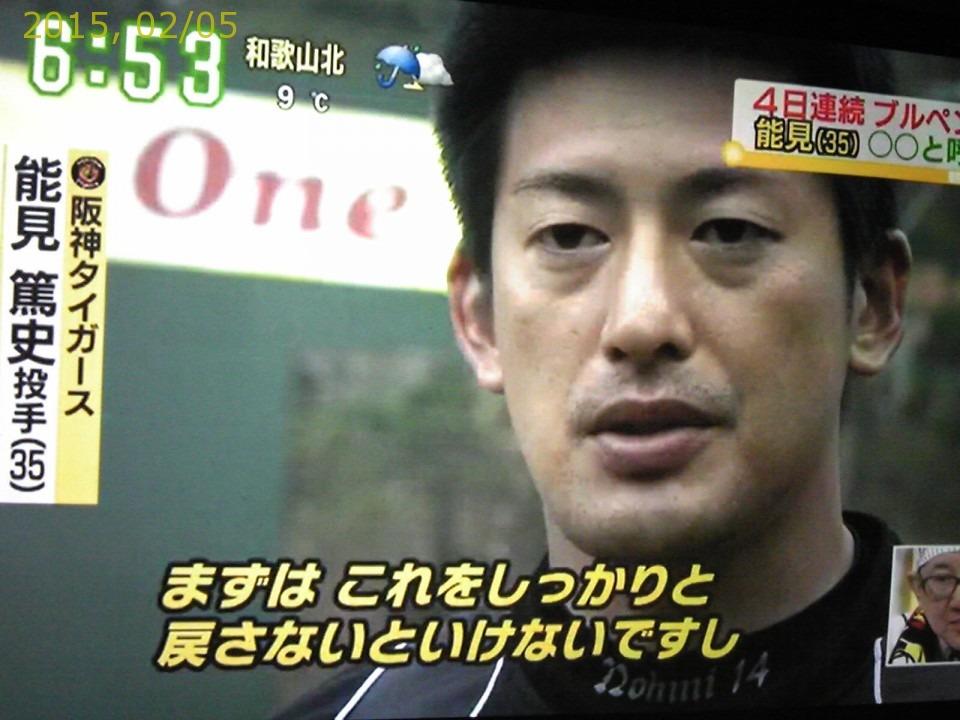 2015-0205-news (6)
