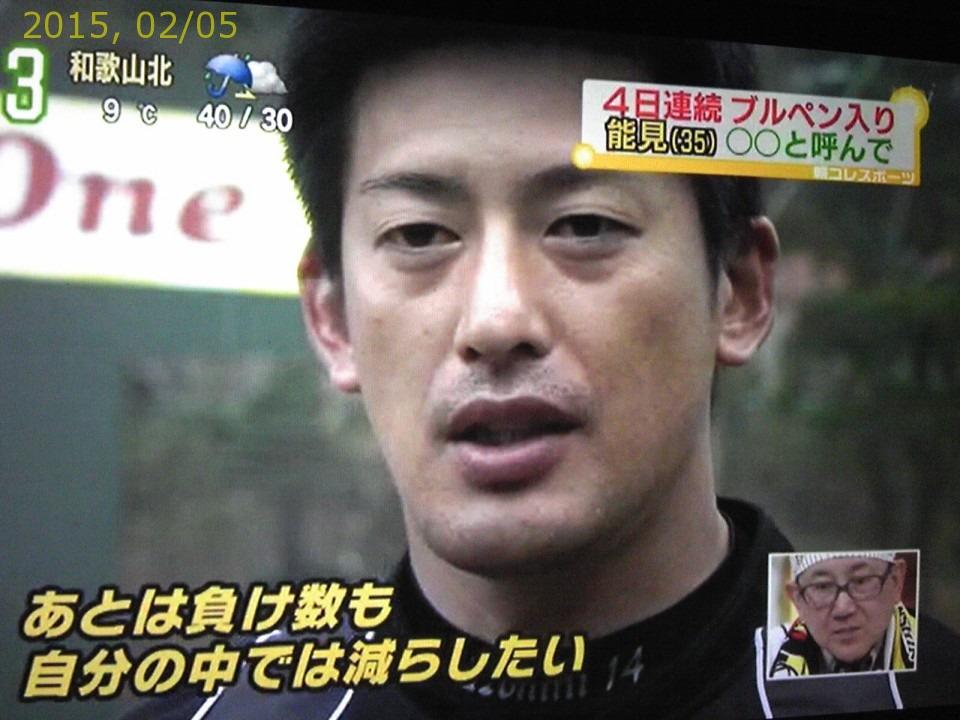 2015-0205-news (7)