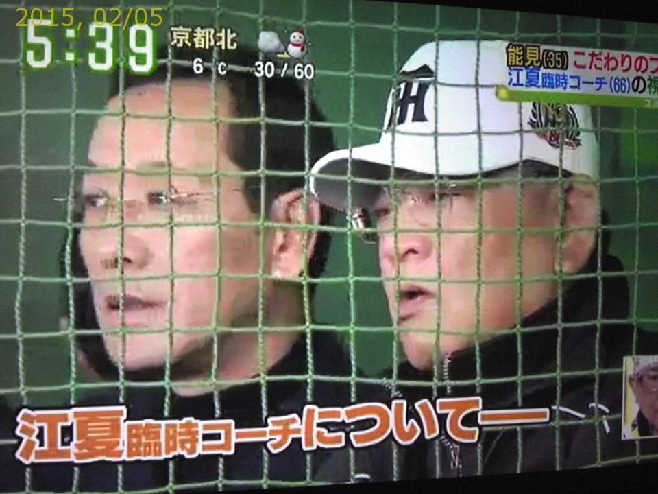 2015-0205-news (9)