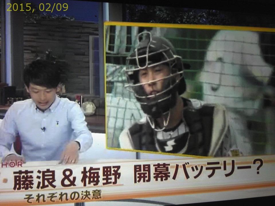2015-0209-news (1)