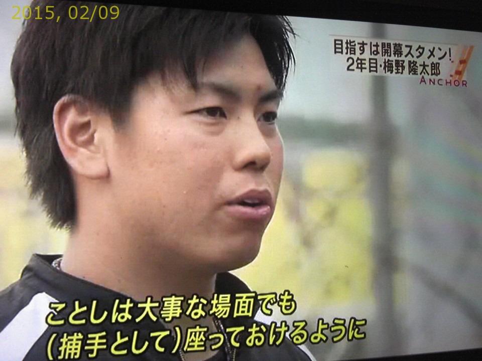 2015-0209-news (13)