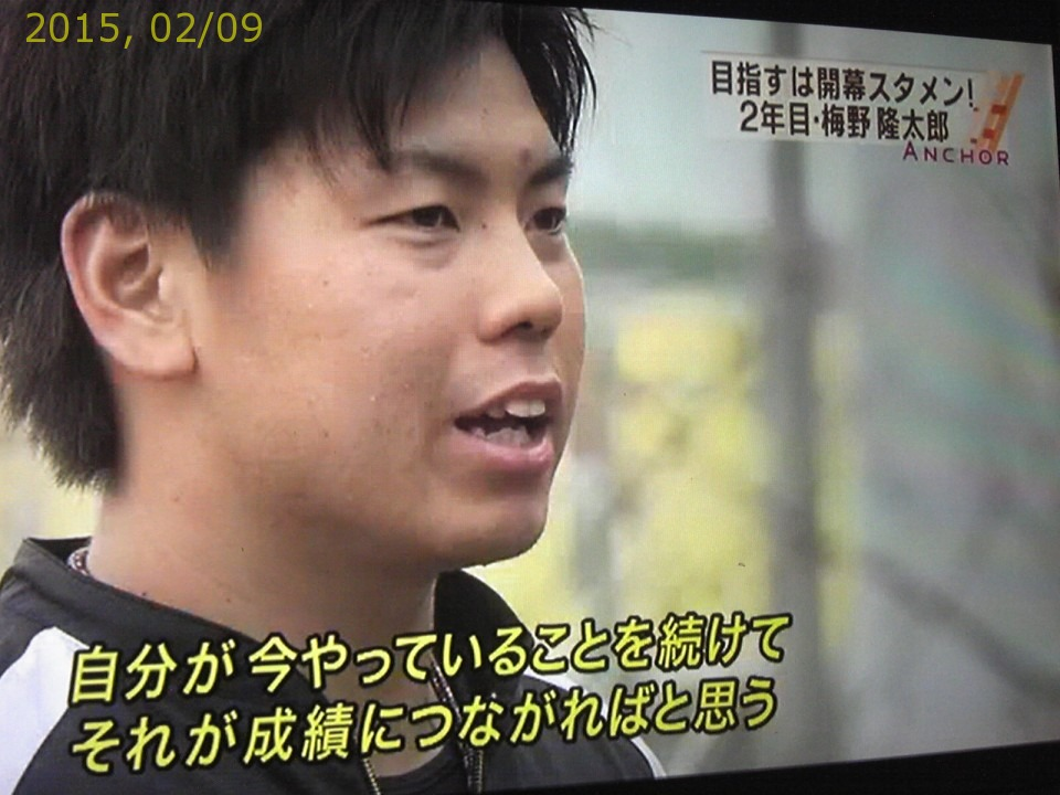 2015-0209-news (14)
