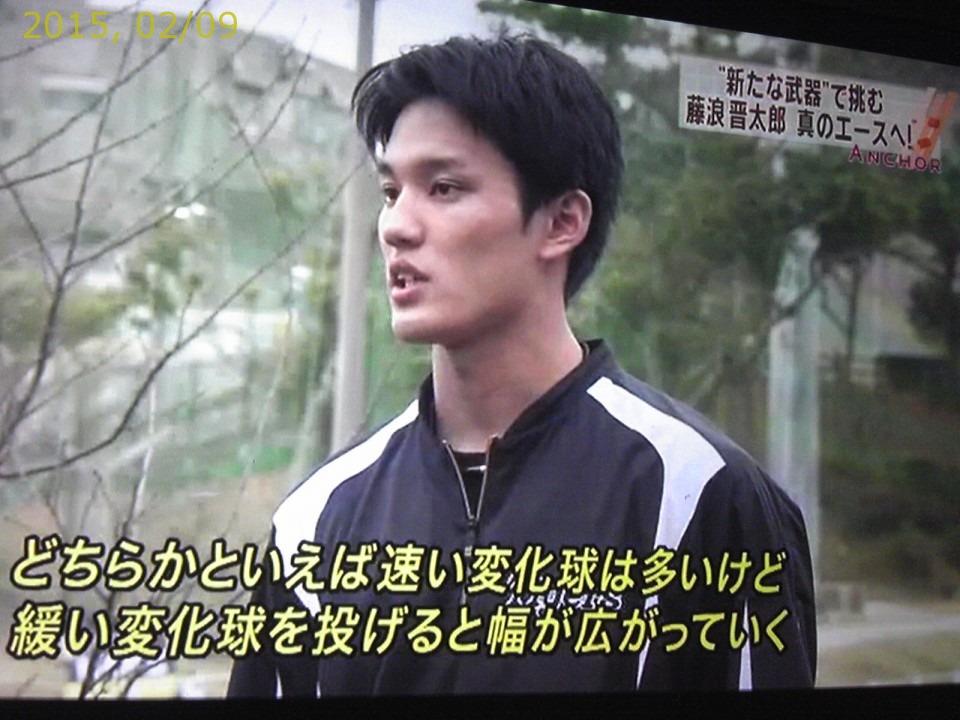 2015-0209-news (4)