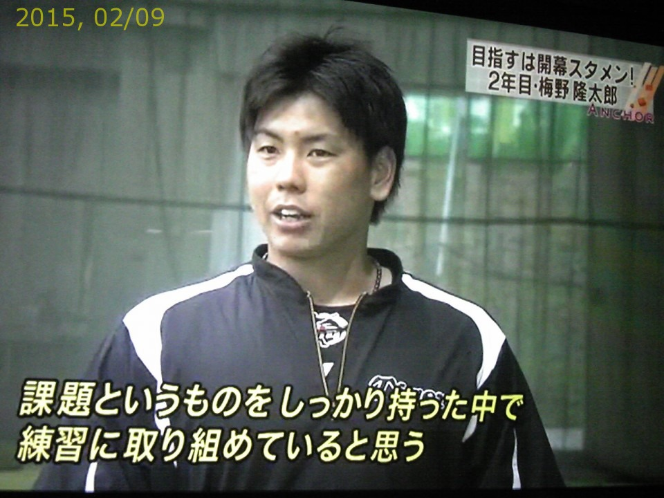 2015-0209-news (9)