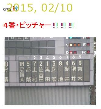 2015-0210-900