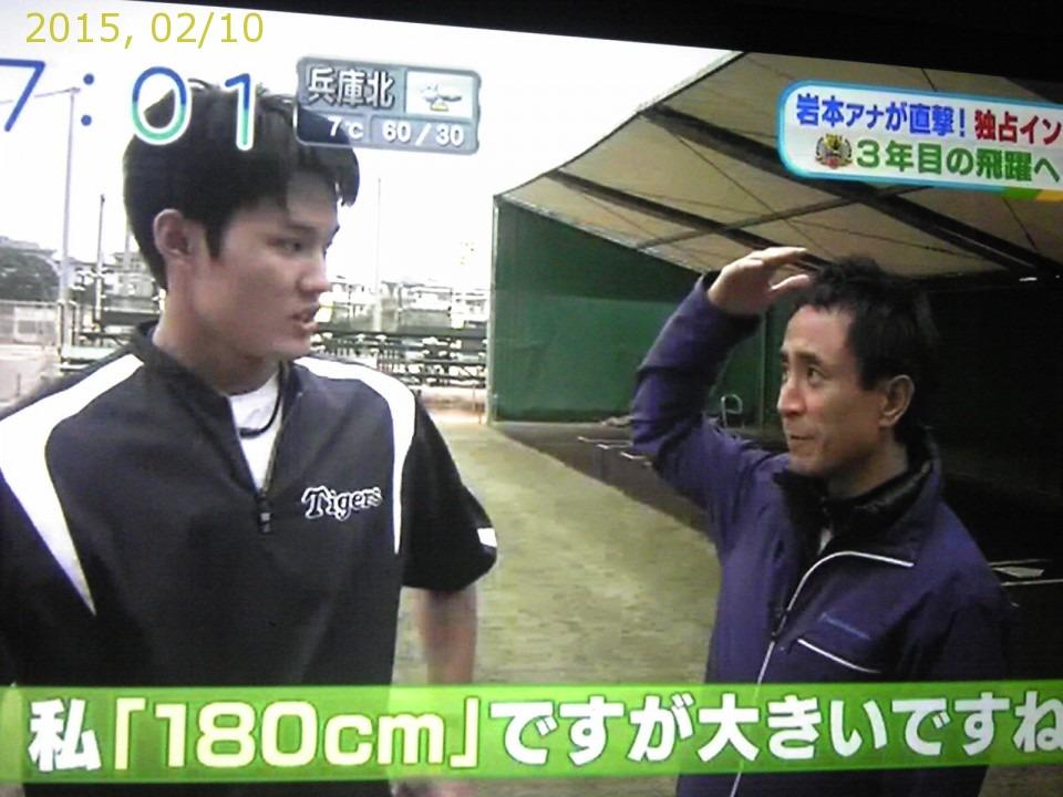 2015-0210-news (1)