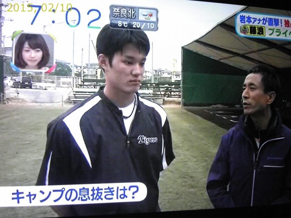 2015-0210-news (10)