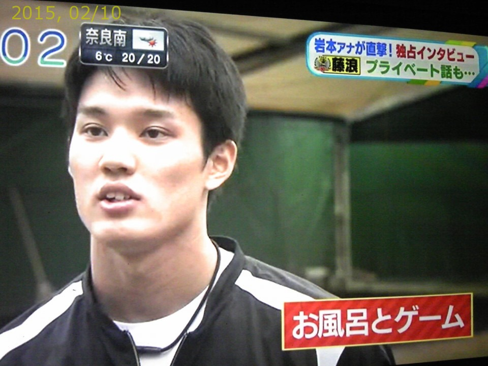 2015-0210-news (11)