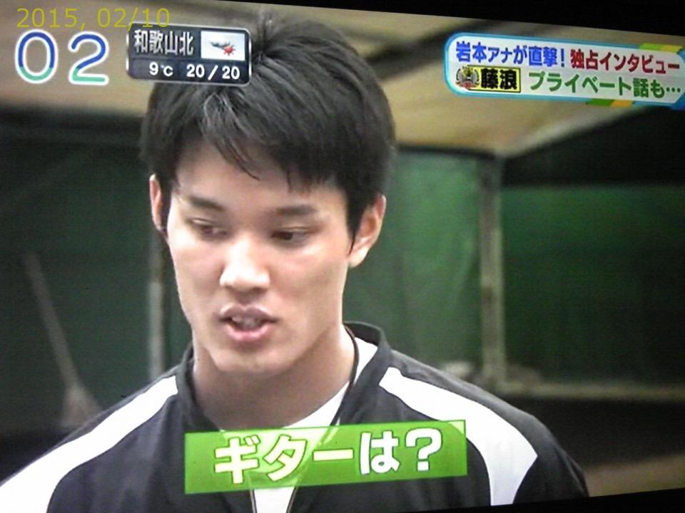 2015-0210-news (12)