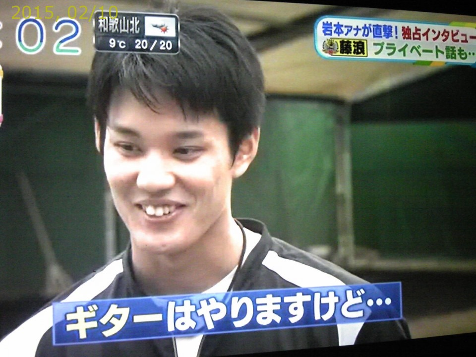 2015-0210-news (13)