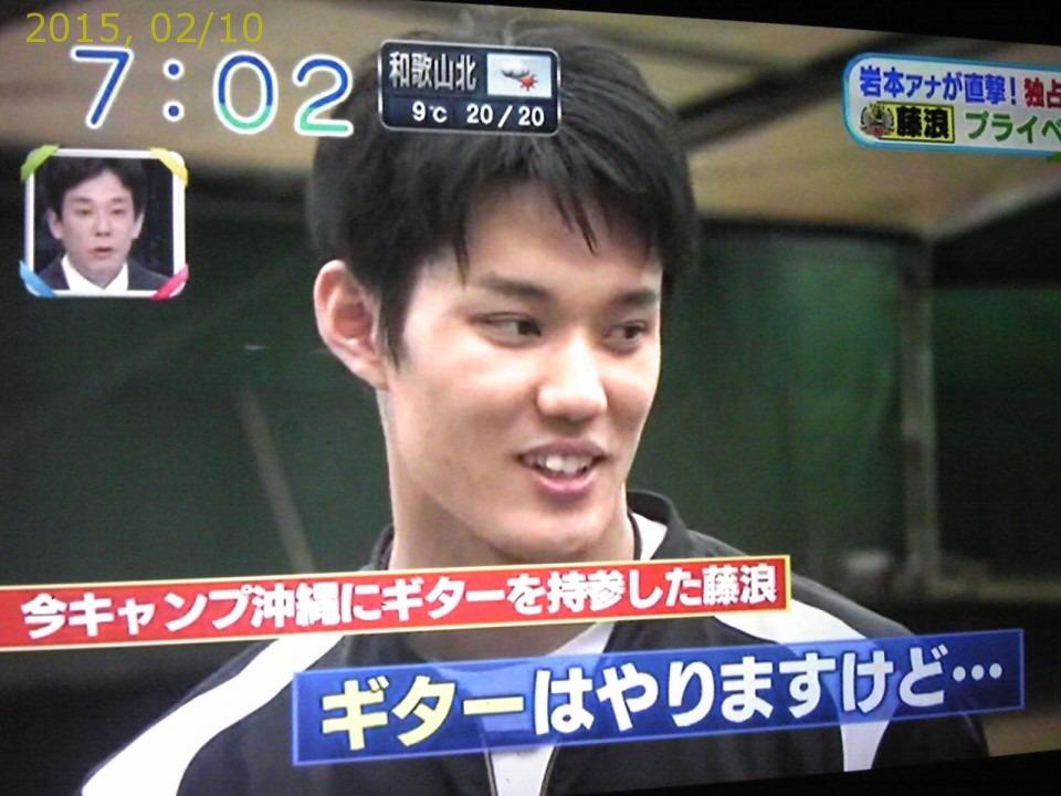 2015-0210-news (14)