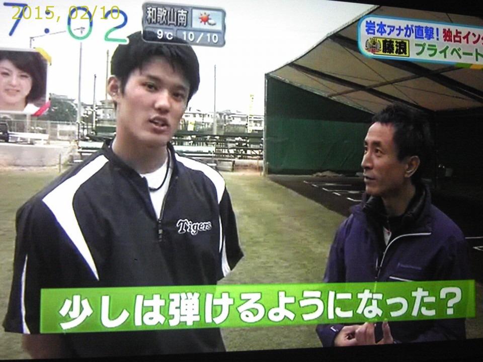 2015-0210-news (15)