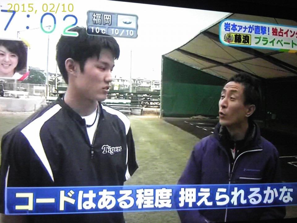2015-0210-news (16)