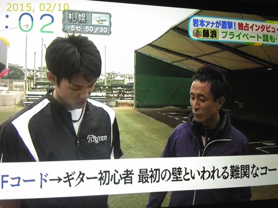 2015-0210-news (17)