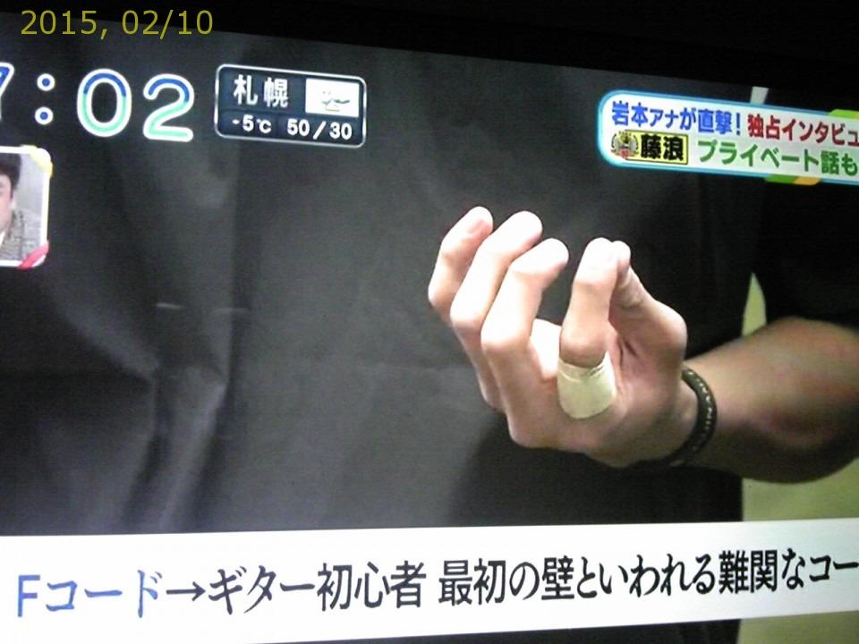 2015-0210-news (18)