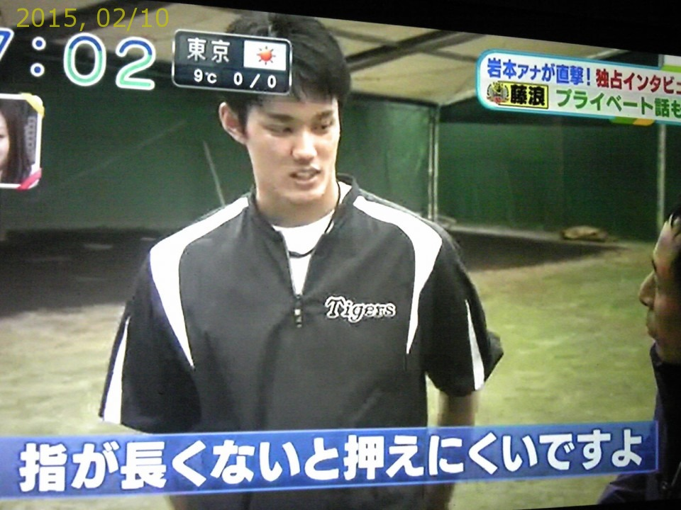 2015-0210-news (19)