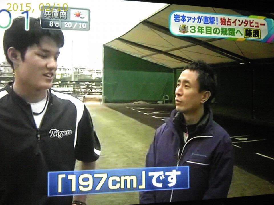 2015-0210-news (2)