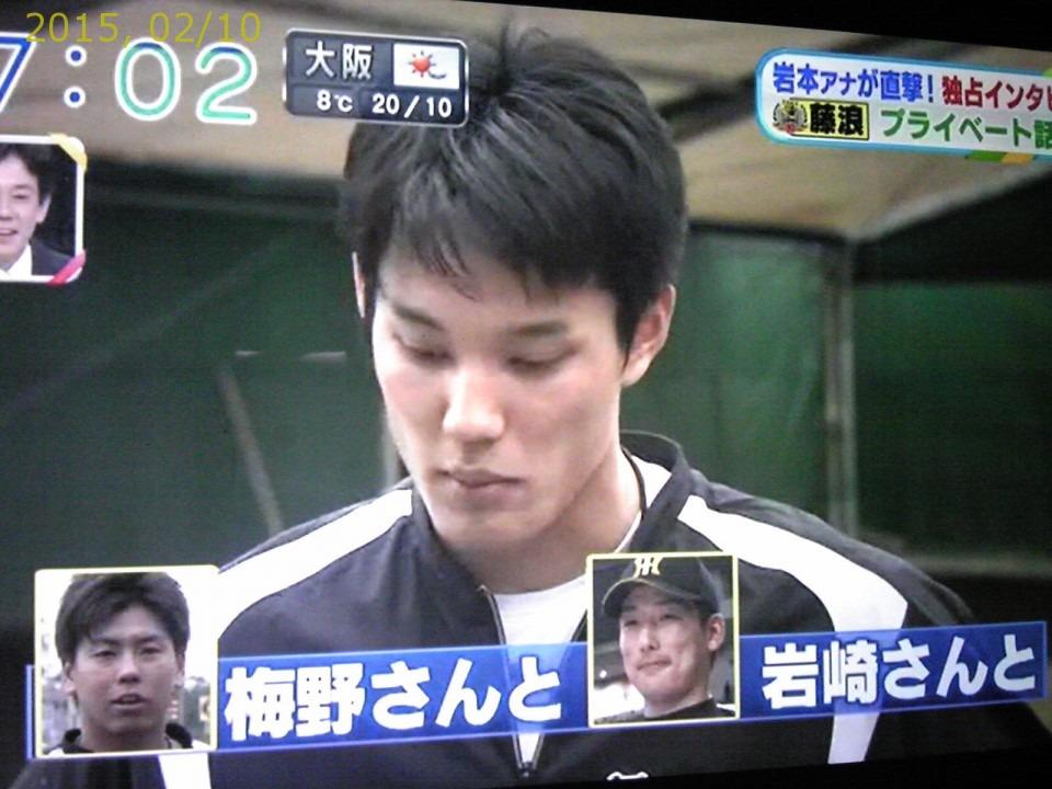 2015-0210-news (21)