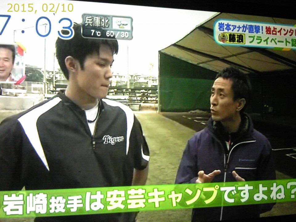 2015-0210-news (22)