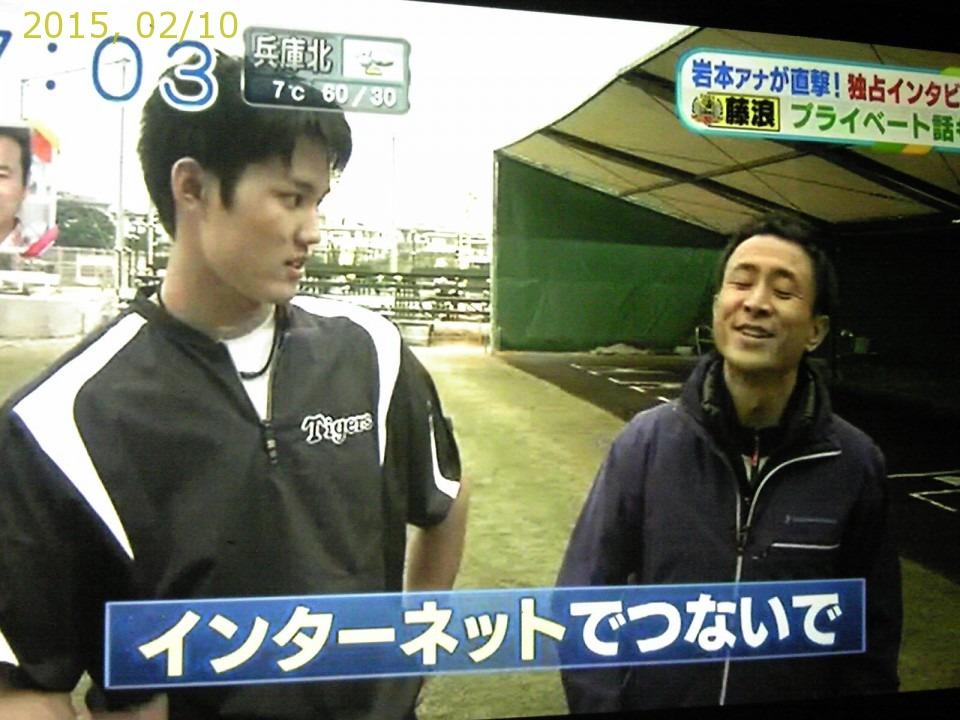 2015-0210-news (23)