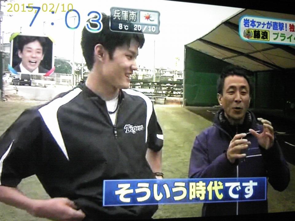 2015-0210-news (24)