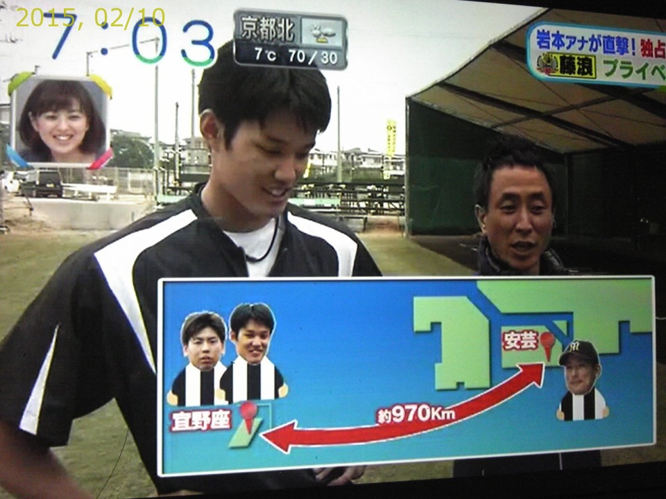 2015-0210-news (25)