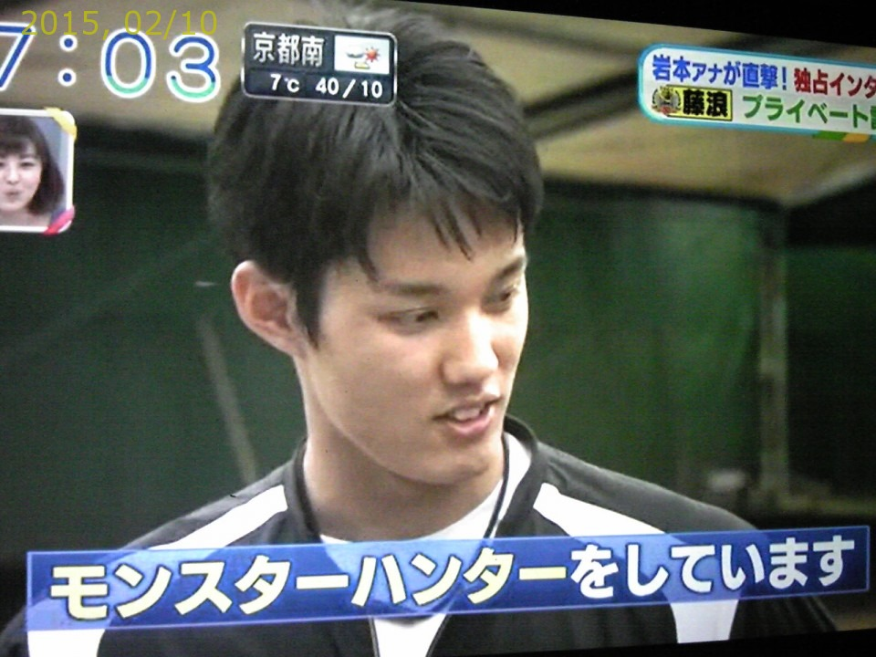 2015-0210-news (26)