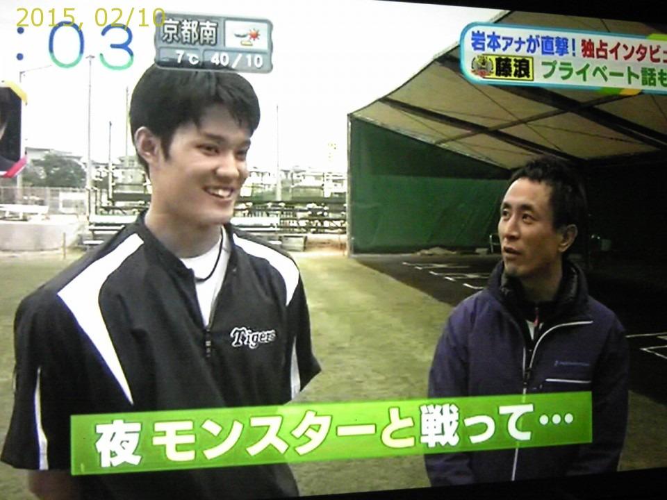 2015-0210-news (27)