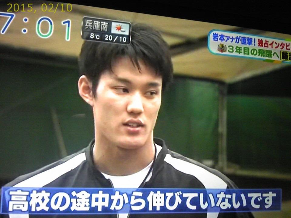 2015-0210-news (3)