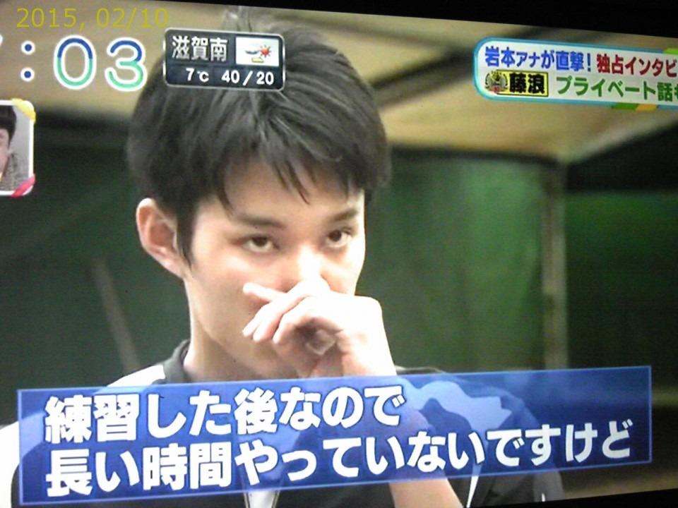 2015-0210-news (30)