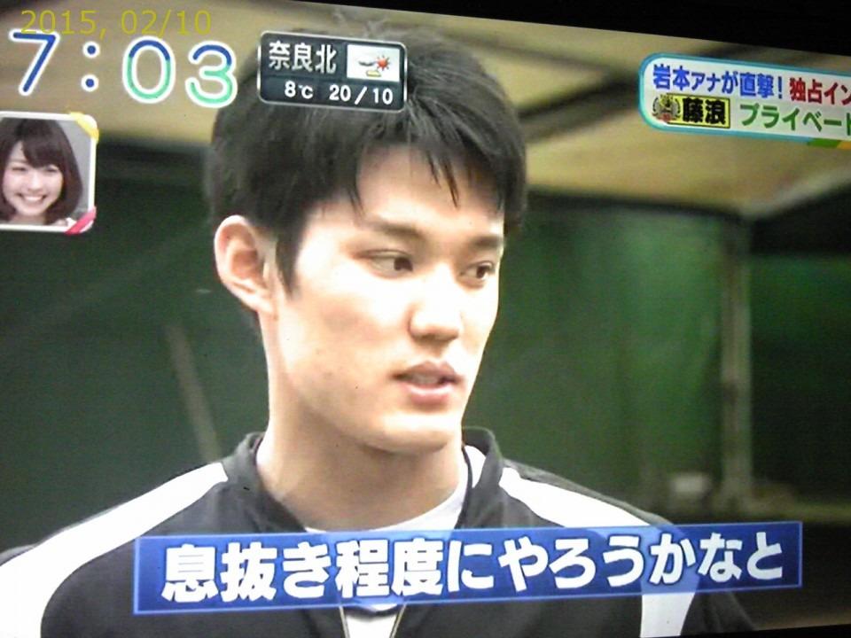 2015-0210-news (31)