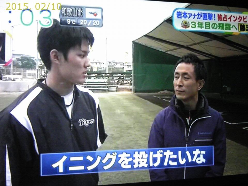2015-0210-news (33)
