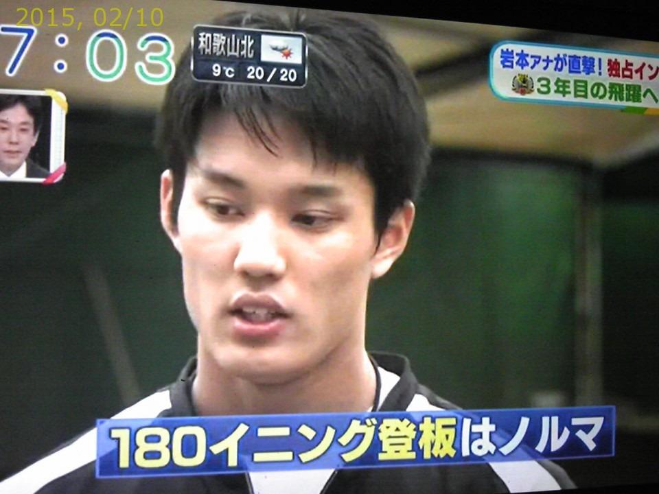 2015-0210-news (34)