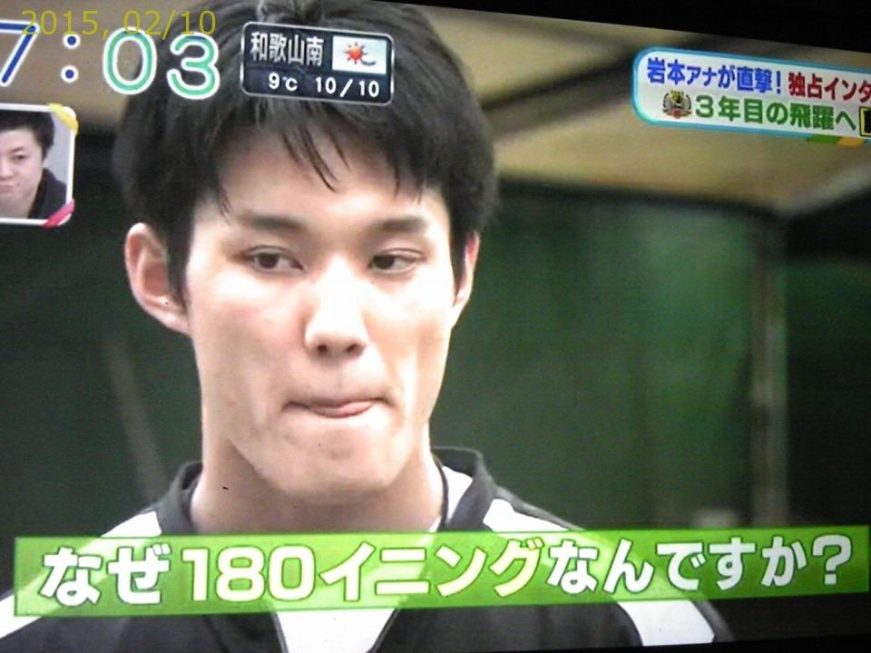 2015-0210-news (35)