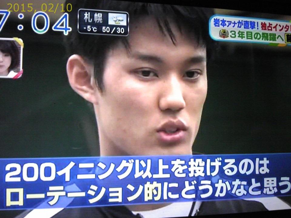2015-0210-news (37)