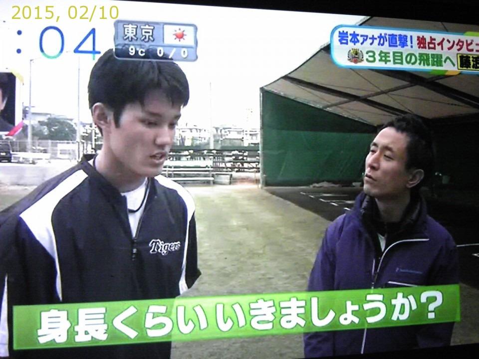 2015-0210-news (38)