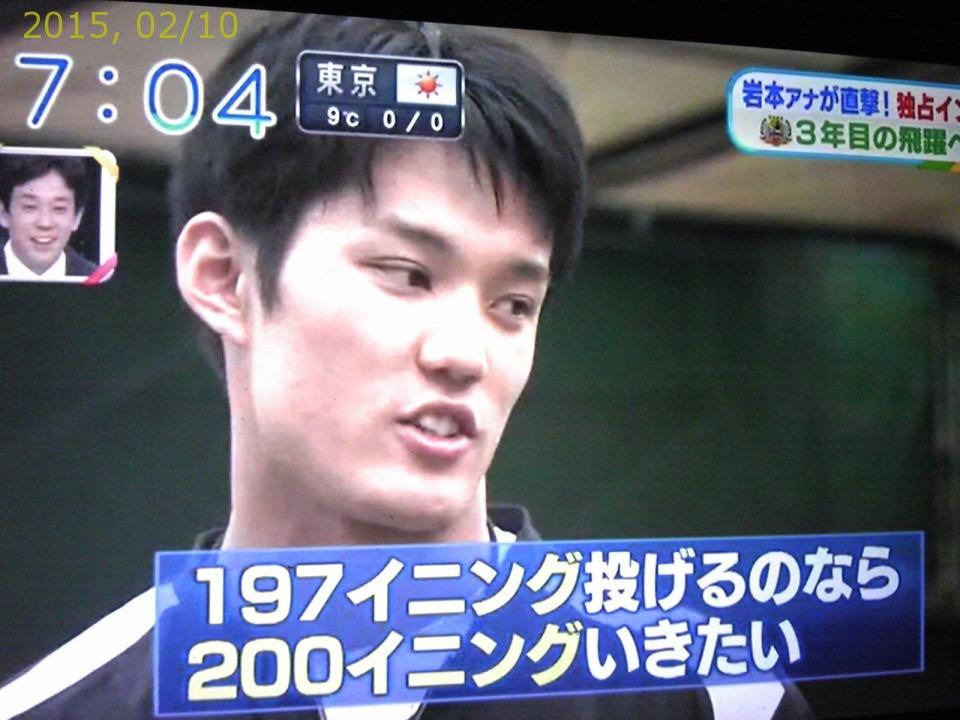 2015-0210-news (39)