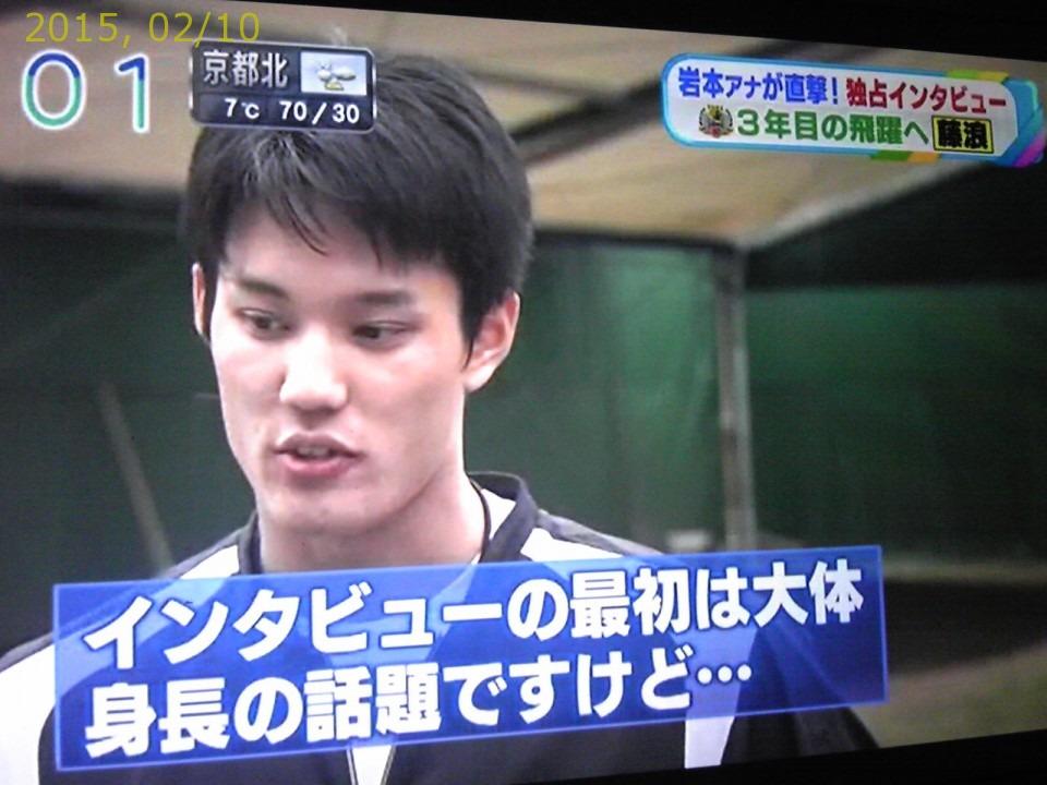 2015-0210-news (4)