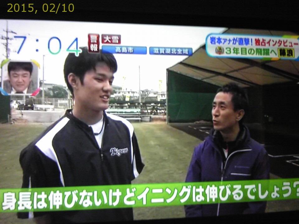 2015-0210-news (41)