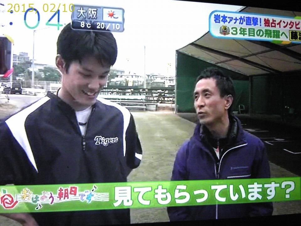 2015-0210-news (43)
