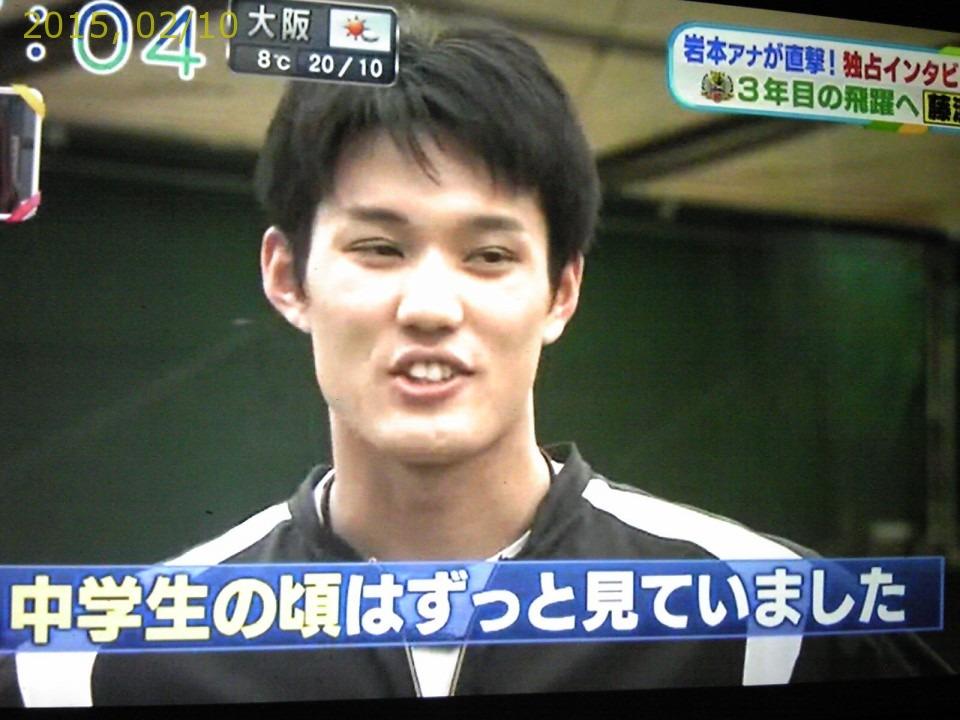 2015-0210-news (44)