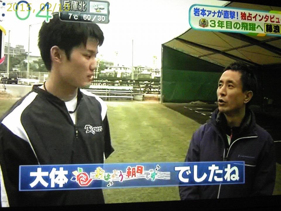 2015-0210-news (45)