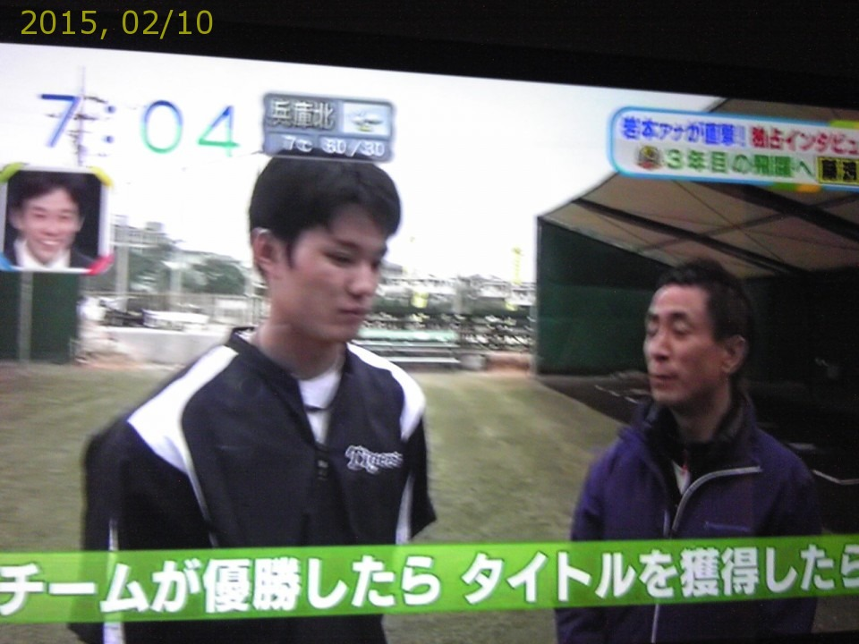 2015-0210-news (46)