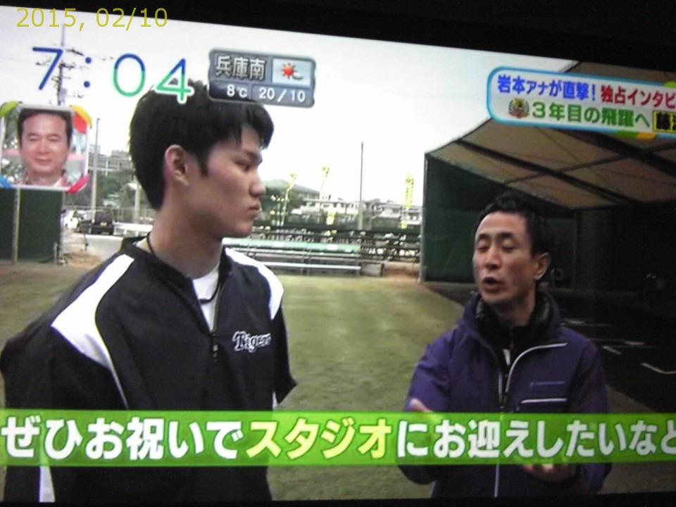 2015-0210-news (47)