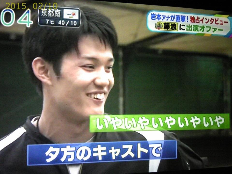 2015-0210-news (51)
